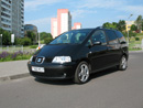 Minsk International airport - Minsk city transfer